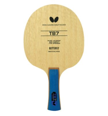 Table Tennis Butterfly
