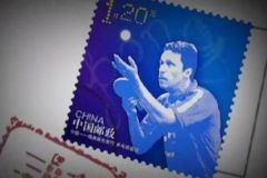 waldner-stamp-china